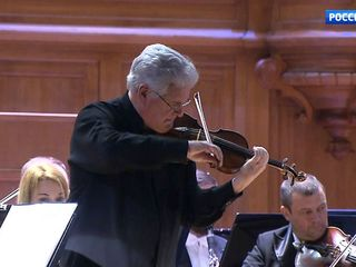 В Москве выступил израильский скрипач и дирижер Пинхас Цукерман