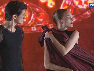Новый выпуск «Большого балета» расскажет о современной российской хореографии