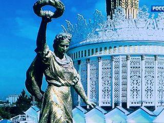 В столице наградили лауреатов VIII конкурса «Московская реставрация»