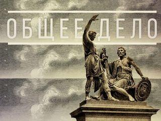 Продолжается Всероссийская акция по сбору средств на реставрацию памятника Минину и Пожарскому