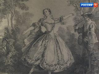 Открытие Года театра состоится 13 декабря в Ярославле