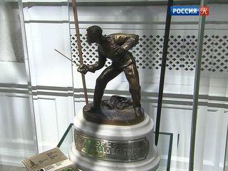 Памятную доску к 25-летию Мосгордумы открыли на Государственном историческом музее