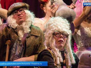 Гастроли «Коляда-театра» и другие культурные события
