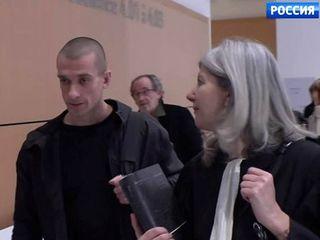 Парижский суд вынес решение относительно художника-акциониста Павла Павленского