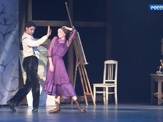 Национальная опера «Эстония» показала в Москве балет «Модильяни - проклятый художник»
