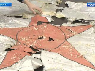 В Архангельске отреставрируют первый советский флаг, установленный на Земле Франца-Иосифа