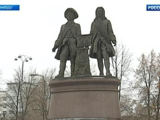 Памятник основателям Екатеринбурга оказался в центре судебного разбирательства