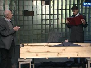 «Соловьёв и Ларионов» - премьера в театре Современник