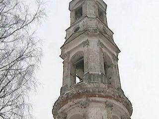 В Ярославской области отреставрируют колокольню Никитской церкви