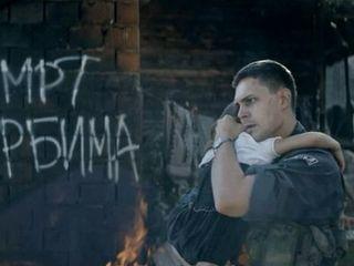 Российско-сербская картина «Балканский рубеж» готовится к выходу на экраны