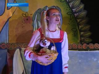 Всероссийский театральный марафон добрался до Чукотки