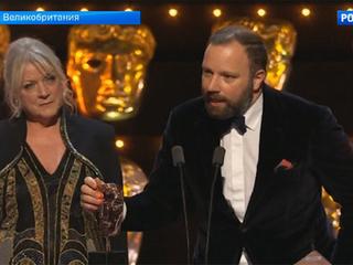 В Лондоне состоялась церемония вручения премии BAFTA