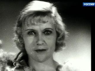 11 февраля - день рождения Любови Орловой