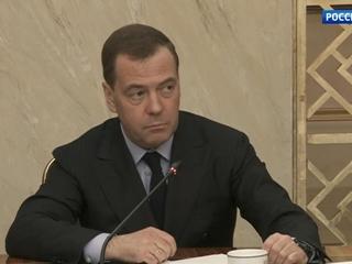 Дмитрий Медведев обсудил финансирование государственных театров
