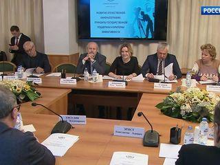 В Госдуме обсудили развитие отечественного кино