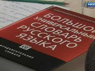 21 февраля во всем мире отмечается Международный день родного языка