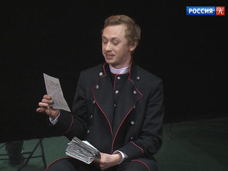 Театр Моссовета представит инсценировку романа «Герой нашего времени»