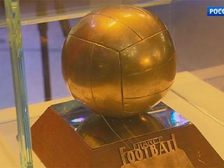 Посвященная футбольным чемпионатам мира выставка «Мяч в искусстве» открылась в Москве