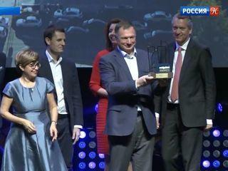 Парк «Зарядье» получил специальный приз Международной выставки MIPIM