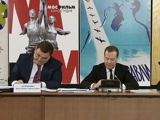 На «Мосфильме» проходит заседание Правительственного совета по развитию кинематографии