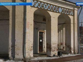 В городе Кунгур Пермского края пострадал памятник архитектуры XIX века