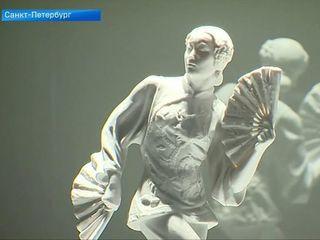 В Санкт-Петербурге открылась выставка «Балет в фарфоре»