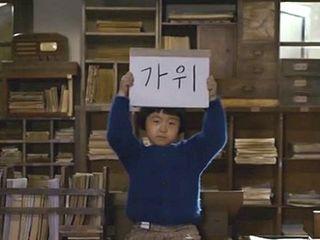 В столичном Доме кино открыли Год корейского кино в России