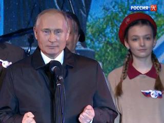 Около 7 тыс. человек участвовали в шествии по случаю 5-летия воссоединения Крыма с Россией