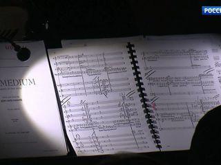 Большой театр на Камерной сцене поставил оперы американского композитора Менотти