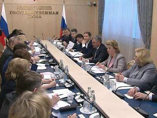 В Госдуме обсудят смягчение требований к госзакупкам в сфере культуры