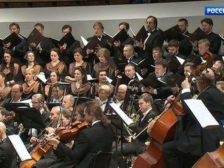"""В концертном зале """"Зарядье"""" представили оперу Римского-Корсакова """"Млада"""""""