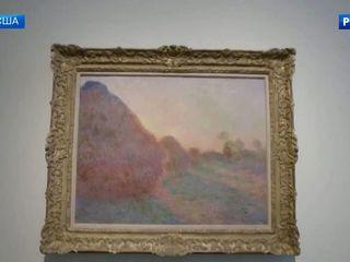 Картина Клода Моне «Стога» продана на аукционе Sotheby's за 110,7 миллионов долларов