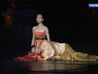 На Театральном фестивале имени Чехова показали балет «Эхо вечности»