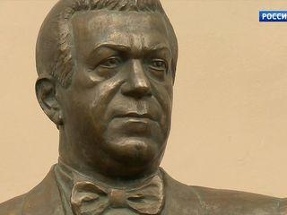 Памятник Кобзону открыли в Москве