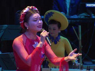 Перекрестный год России и Вьетнама откроется концертом в «Зарядье» 22 мая