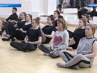Во Владивостоке стартовала «Международная театральная Олимпиада»