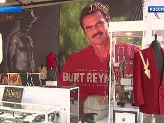Вещи Берта Рейнолдса выставят на аукционе в Беверли-хиллз