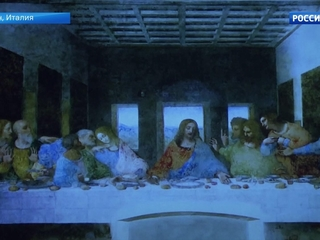 В Милане открылась виртуальная выставка, посвященная Леонардо да Винчи