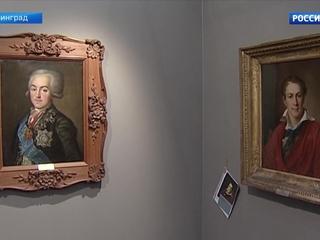 В Калининграде начала работу первая выставка из цикла «Сокровища музеев России»