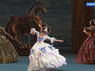 В Большом театре ‒ премьера вечера одноактных балетов: «Парижское веселье» и «Симфония до мажор»