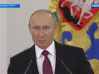 В День России Владимир Путин вручил в Кремле Государственные премии