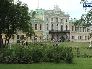 В Твери прошли Дни Русского музея