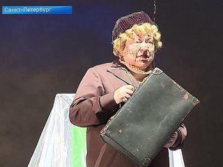 Премьера спектакля «Жизнь впереди» в Санкт-Петербурге