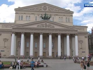 Большой театр меняет схему продажи билетов по рекомендациям Счетной палаты