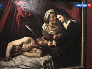 Во Франции продали картину Караваджо