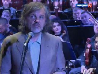 В Сербии стартовал фестиваль «Кустендорф классик»