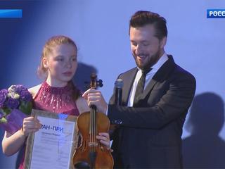 В Сочи наградили победителей конкурса молодых музыкантов «Созвездие»