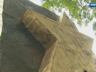 «Монумент будущим звездам» Зураба Церетели установили во внутреннем дворе ГИТИСа