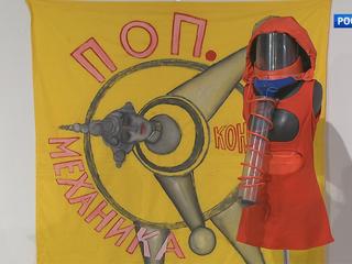 В Перми с территории музея современного искусства пропала часть арт-объекта