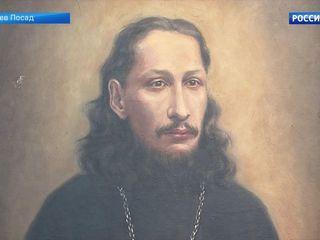 В Сергиевом Посаде открылся музей Павла Флоренского